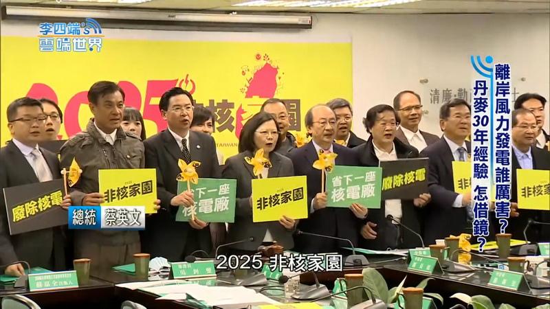 【風力發電介紹】台灣綠能產業未來趨勢:離岸風電 台灣最佳再生能源