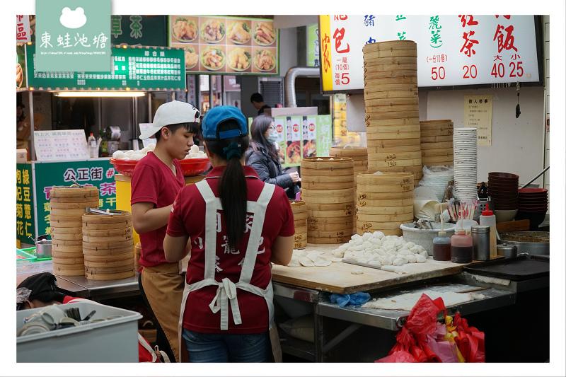 【花蓮市區小吃推薦】公正街40年老店 周家蒸餃小籠包