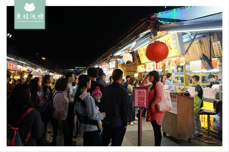 【花蓮夜市美食推薦】東大門國際觀光夜市 內用飲料喝到飽 蔣家官財板東大門夜市店