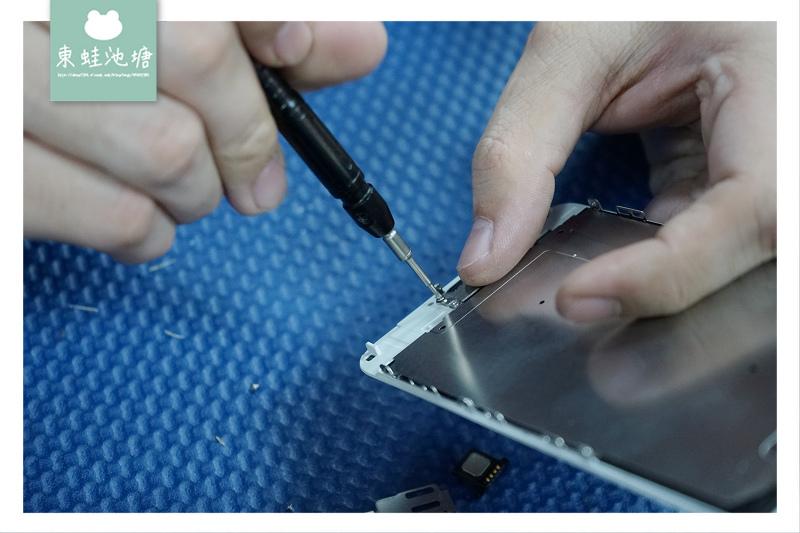 【桃園手機維修推薦】一次維修終身保固 醫生推薦藍光盾 蘋果工廠桃園店