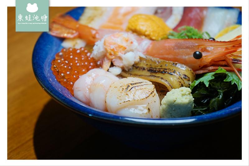 【中壢SOGO商圈美食推薦】超豪華海鮮丼飯 當季新鮮食材 坐著做海鮮丼飯專門店