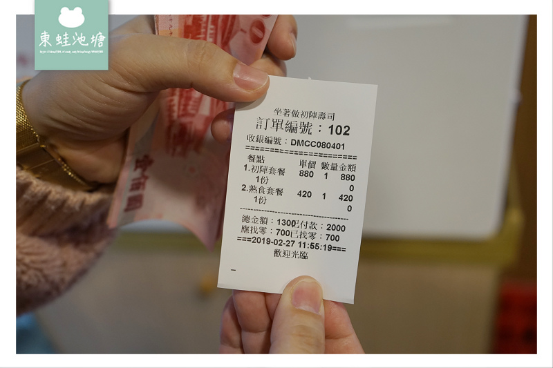 【中壢壽司推薦】SOGO威尼斯商圈 客製化自動點餐機 坐著做初陣壽司