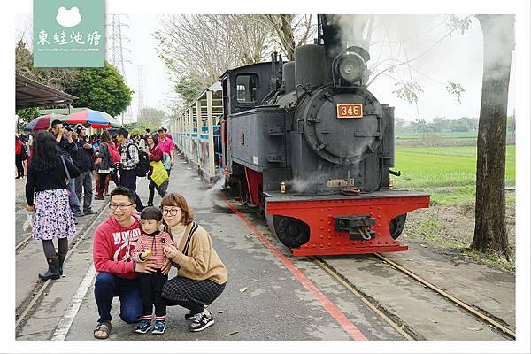 【彰化親子景點推薦】溪湖糖廠鐵雕藝術區/親子草原 蒸氣觀光五分車
