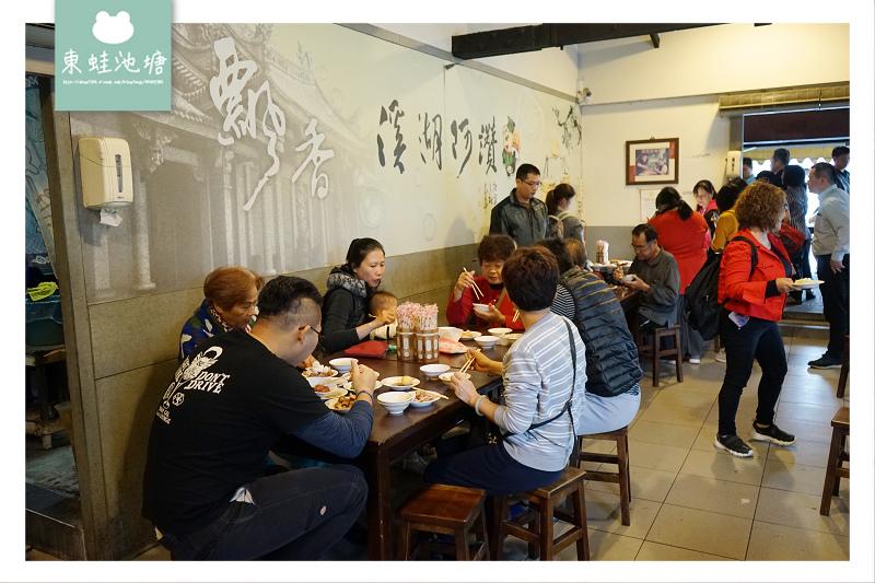 【彰化小吃推薦】溪湖超人氣美食 台灣豬腳節名店 溪湖阿讚豬腳爌肉飯