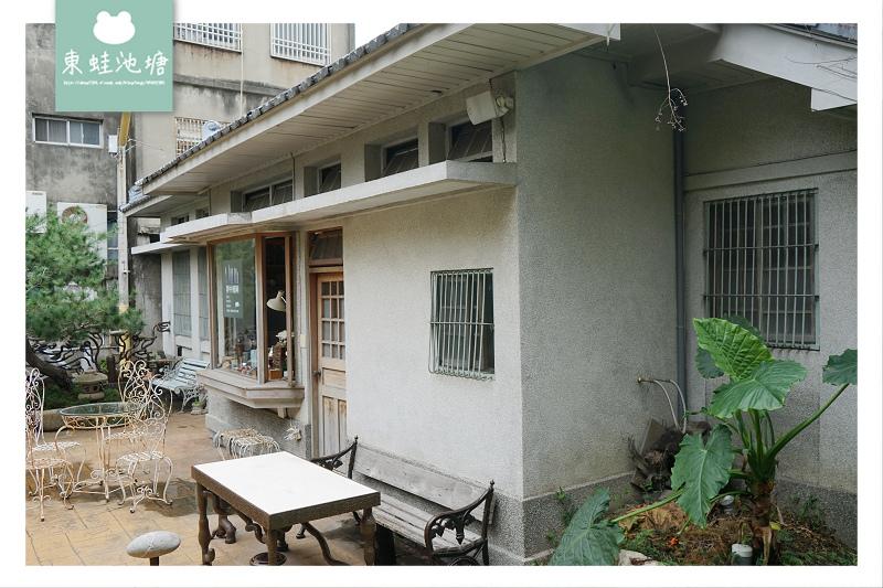 【雲林虎尾下午茶推薦】和洋式住宅獨立冊店 虎尾厝沙龍 SALON