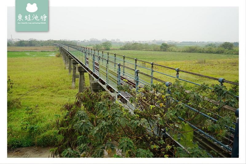 【嘉義新港免費景點推薦】新港古笨港文化區 百年復興鐵橋 剪粘大壁畫