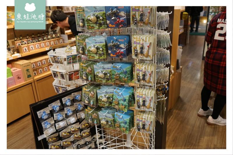 【京都血拼好去處】龍貓迷必訪 吉卜力工作室官方周邊產品專賣店 橡子共和國京都店