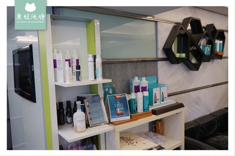 【台北東區髮廊剪染護髮推薦】OLAPLEX 摩洛哥護髮療程 資生堂染劑 H COLOR 近忠孝復興站