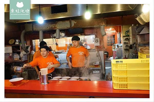 【大阪道頓堀平價拉麵推薦】白飯小菜吃到飽 濃郁豚骨湯頭 金龍拉麵相合橋店