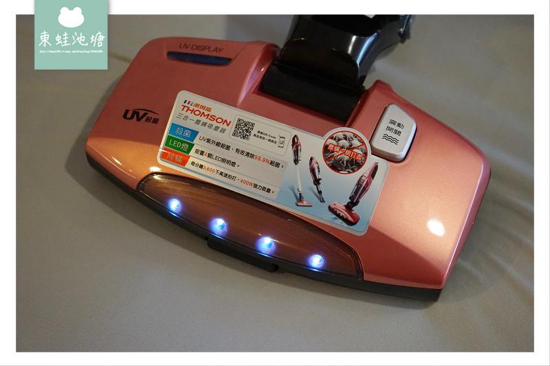 【多功能除蹣機推薦】THOMSON 三合一塵蹣吸塵器 TM-SAV25M
