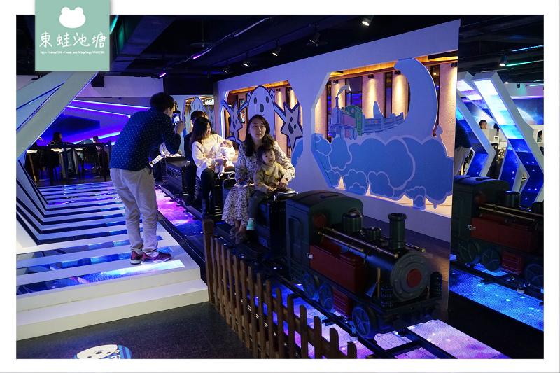【台北大直親子餐廳推薦】全球首座銀河鐵道餐廳 店內用餐免費搭乘小火車 樂福銀河鐵道餐廳