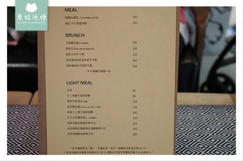 【永和下午茶咖啡廳推薦】IG打卡網美拍照首選 精緻餐點手沖咖啡 自由溫室咖啡廳 Liberbox Coffee