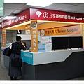 【澳門上網sim卡推薦】香港&澳門4G上網SIM卡 港澳旅遊的最佳選擇