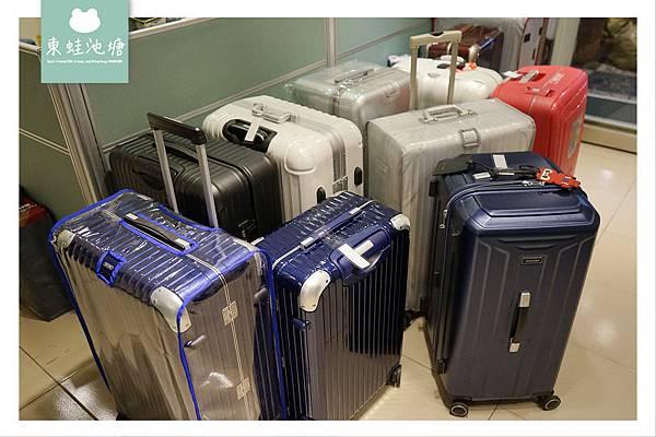【Rimowa 行李箱保護套推薦】客製化MIT旅行箱保護套 30年老經驗師傅手工車縫 吳師傅行李箱套專業訂製