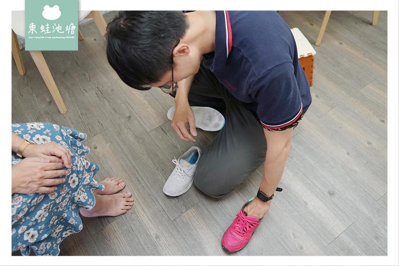 【台中矯正鞋墊推薦】專業客製化服務 調整鞋墊一年全保固 走四方客製鞋墊中心