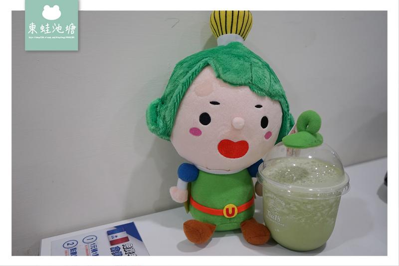 【茶茶小王子宇治茶講座見面會】宇治景點日本茶知識介紹 超美味MatchaPrince甜點 チャチャ王国のおうじちゃま