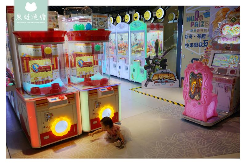 【台北免費室內親子景點推薦】親子共遊探索體驗 全新兒童學習樂園 三創生活園區子親娛樂 PLAY