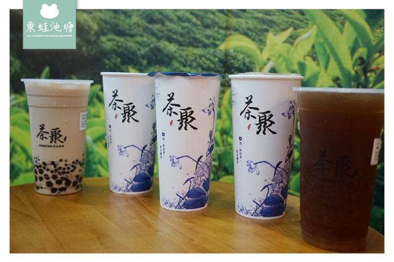 【桃園蘆竹南崁手搖飲推薦】好喝半熟奶茶/黃金芯芽 茶聚茗品桃園南崁店