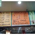 【宜蘭五結宵夜推薦】美味熱炒小吃 自助碳烤活蝦 來來釣蝦場 Shrimpfishing