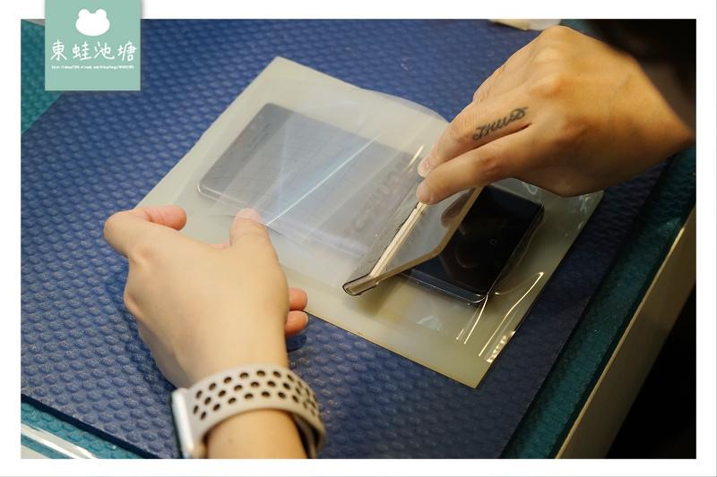 【三重手機包膜推薦】舒適休息區 膜潮文創原創立體浮雕膜 Magicling 膜術靈專業包膜