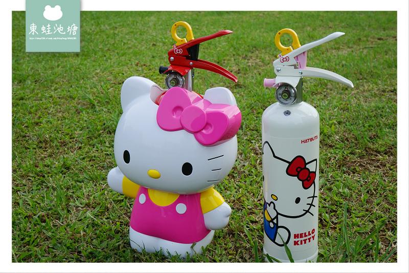 【家用滅火器推薦】適用各種火災狀況 2.7公斤輕巧好操作 正德防火工業 日本 Hello Kitty 強化液滅火器