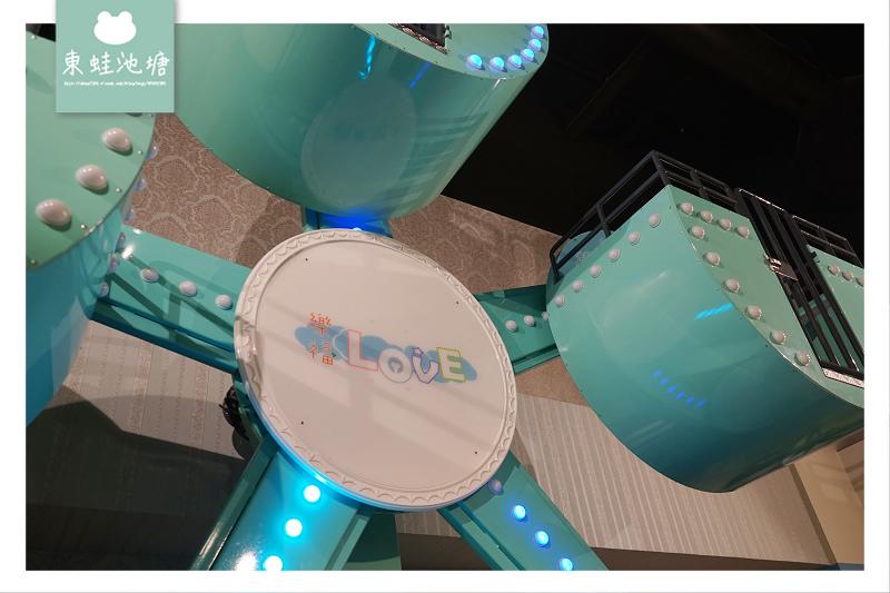 【三重親子餐廳推薦】全台唯一室內摩天輪餐廳 決明子沙坑 摩天輪兒童餐 樂福親子餐廳