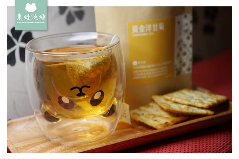 【有甘田 NOURII PLA玉米纖維三角茶包】台灣在地茶農天然無毒栽種 讓世界聽見台灣好茶的聲音