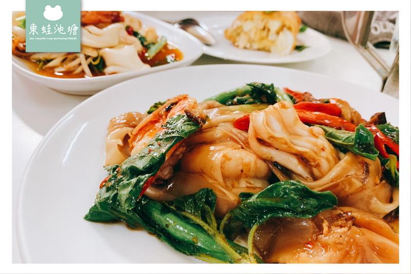【泰國曼谷米其林一星美食推薦】星級餐廳曼谷街頭小吃 炒鍋上的莫札特 Jay Fai 痣姐泰式海鮮熱炒