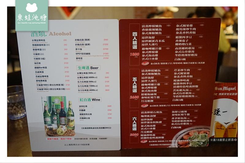 【台中南屯區泰式料理推薦】起源於1995年的泰國菜 自備專屬停車場 泰式傳統服裝體驗 湄南河泰式庭園餐廳