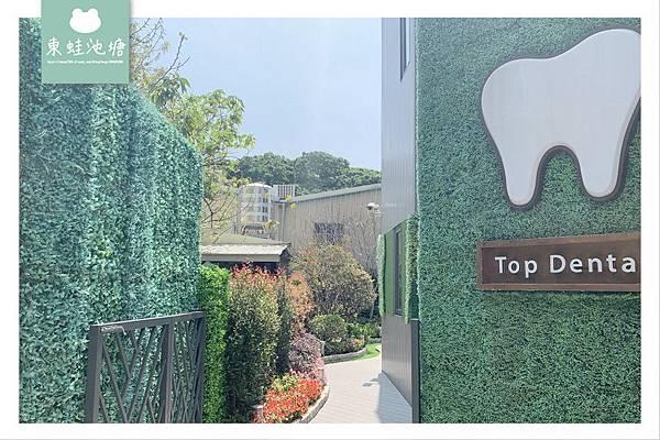 大甲精品牙醫 | 台中植牙首選 施堯欽院長打造耐用植牙
