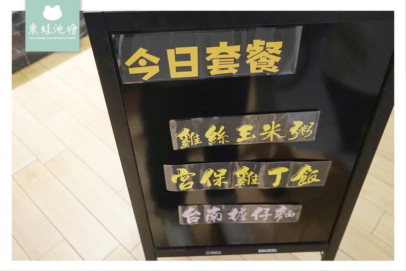 【台灣自由行第一站】搭台灣好行大溪快線遊桃園 玩桃園住好棧行李免費配