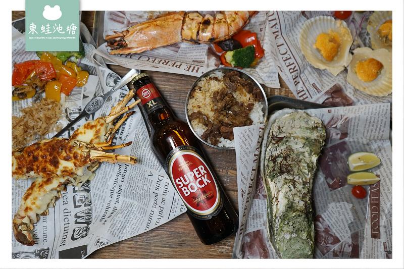【板橋宵夜推薦】超澎湃海鮮碳烤 超巨大生蠔手臂蝦 美味起司熔岩龍蝦 火夯seafood海鮮燒烤