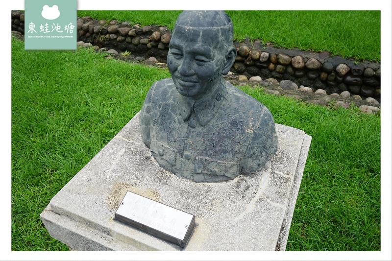 【桃園大溪免費景點】設立於1997年 慈湖蔣公銅像公園 慈湖紀念雕塑公園|