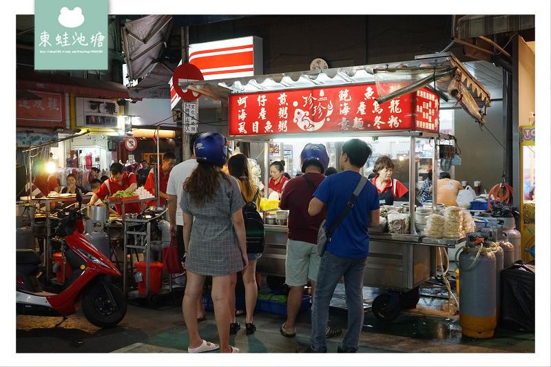 【嘉義文化路夜市宵夜】文化路夜市人氣名攤 珍珍海產粥