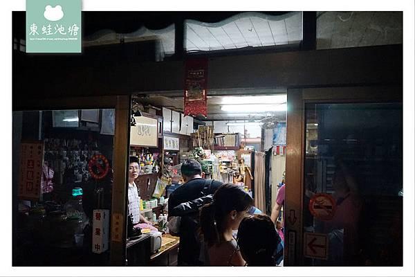 【竹北收驚推薦】竹北天橋下藥房收驚 收驚注意事項/營業時間介紹 隆安藥房
