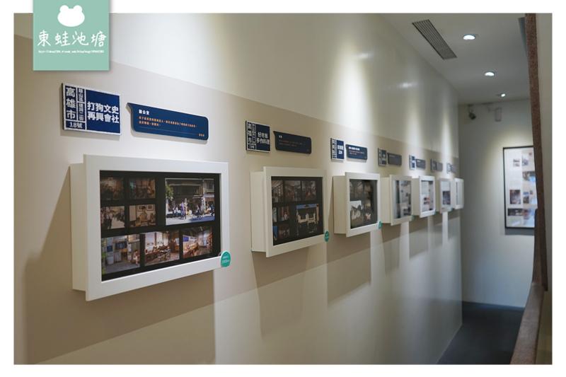 【台北大同區免費景點】大稻埕迪化街60年老屋 迪化207博物館