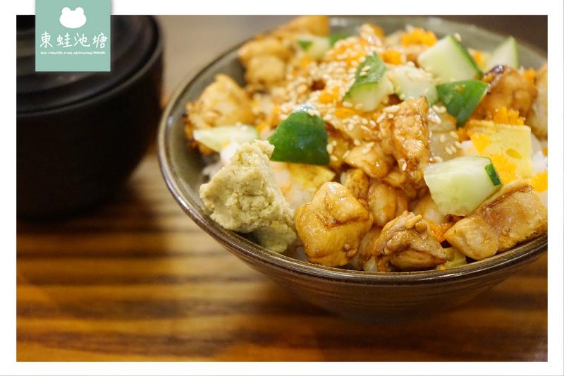 【桃園蘆竹南崁美食推薦】美味炙燒丁丁丼 現點現做日式料理 穀食堂手作料理
