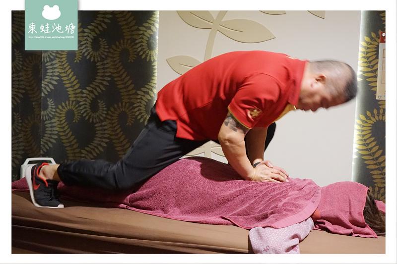 【桃園腳底按摩推薦】營業25年 超過30多位經絡理療師傅 全身按摩/精油SPA 晶華養身會館