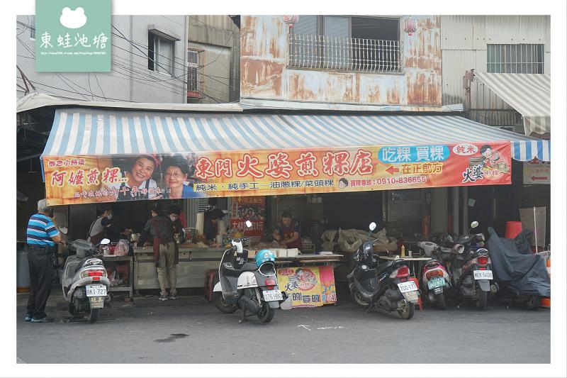【嘉義早餐推薦】在地六十年老店 純米純手工古早味 東門圓環火婆煎