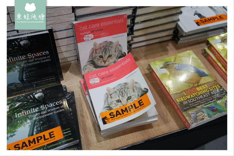 【2019 台北大野狼國際書展心得分享】不只有童書 還有更多原文工具書可以血拼採買 新北市工商展覽館