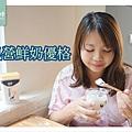 【鮮乳優格新上市】鮮奶發酵無添加 林鳳營鮮奶優格