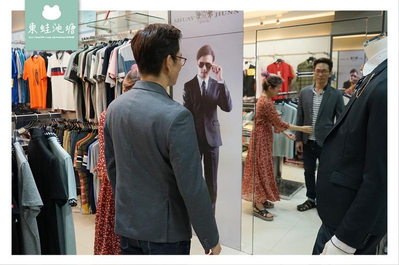 【台北平價西裝推薦】台灣在地連鎖品牌 高CP值西裝1980元起 帥俊流行男飾西裝專賣店