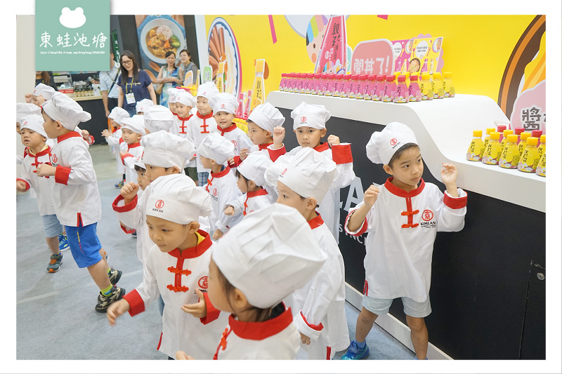 【媽咪做菜好幫手 金蘭親子醬 親子油膏】金蘭親子系列新品上市 台北國際食品展