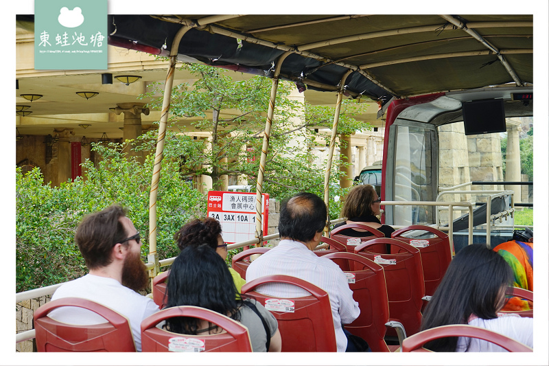 【澳門一日遊行程推薦】不用台幣500元 暢遊澳門11大地標景點 澳門敞篷觀光巴士一日遊