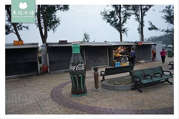 【澳門玩水好去處】澳門八景 澳門最大天然海灘 黑沙海灘