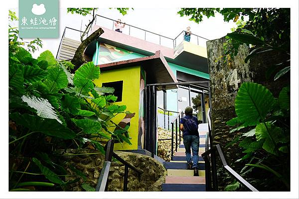 【基隆親子景點推薦】奇特海蝕地形景觀 270度海景雷達站 免費定時導覽蕃字洞 和平島公園 Heping Island Park