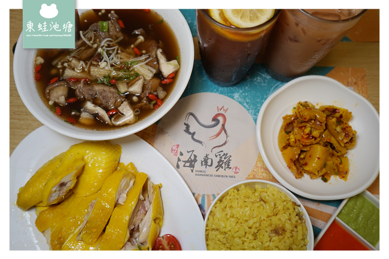 【台北信義區美食推薦】每日產地直送新鮮溫體雞 瑞記海南雞飯永吉店
