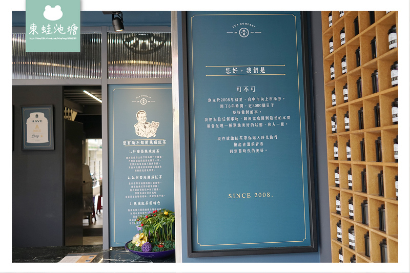 【竹東手搖飲料推薦】竹東新開幕 茶味濃郁帶果香 可不可熟成紅茶新竹竹東店