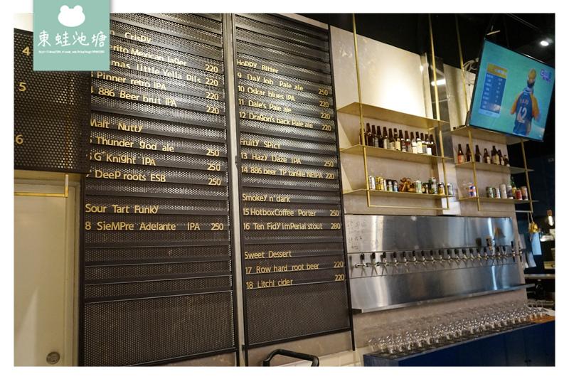【台北大直餐酒館推薦】直火碳烤花園餐廳 七大類精釀啤酒 棧酒食吧 SIP Gastrotaphouse ATT 4 Recharge