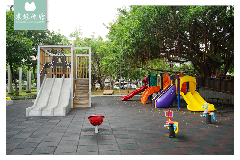 【台北大直免費景點推薦】中山區共融式遊戲場 滑石子溜滑梯/旋轉杯 明水公園